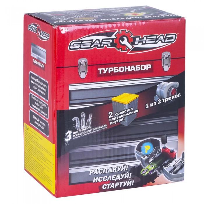 Gear Head Игровой набор c турбиной фото