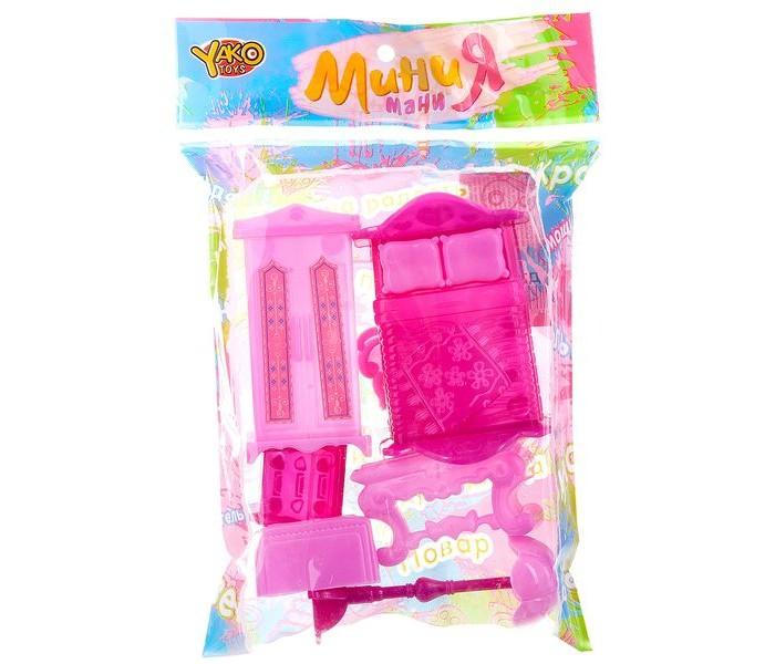 Кукольные домики и мебель Yako МиниМаниЯ Набор пластмассовой мебели для кукол Д79202 кукольные домики и мебель yako минимания набор пластмассовой мебели для кукол