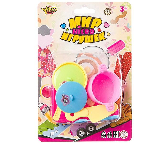 Ролевые игры Yako Мир micro игрушек Набор кухня (8 предметов) терка измельчитель мечта хозяйки набор – 13 предметов