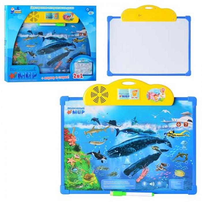 Картинка для Доски и мольберты Play Smart Двусторонняя интерактивная доска Подводный мир Joy Toy