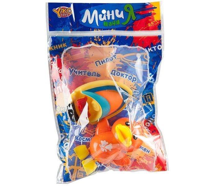 Игрушки для ванны Yako МиниМания Набор из 2-х игрушек-брызгалок в ванну Н85570