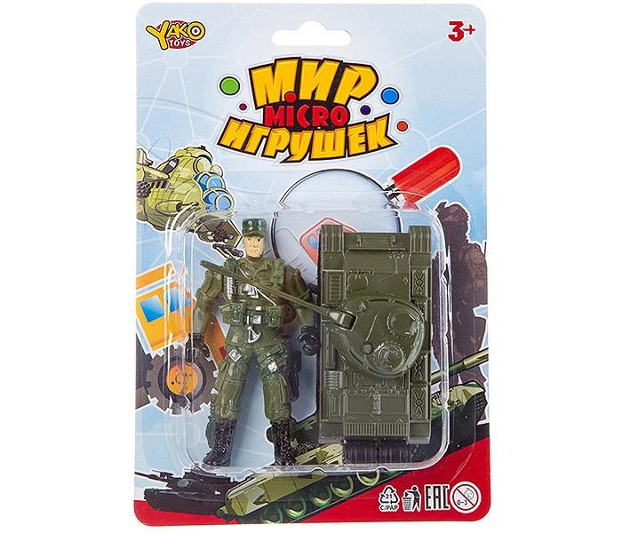 Игровые наборы Yako МиниМаниЯ Набор Солдат и танк инерционный танк yako амфибия y 12272002