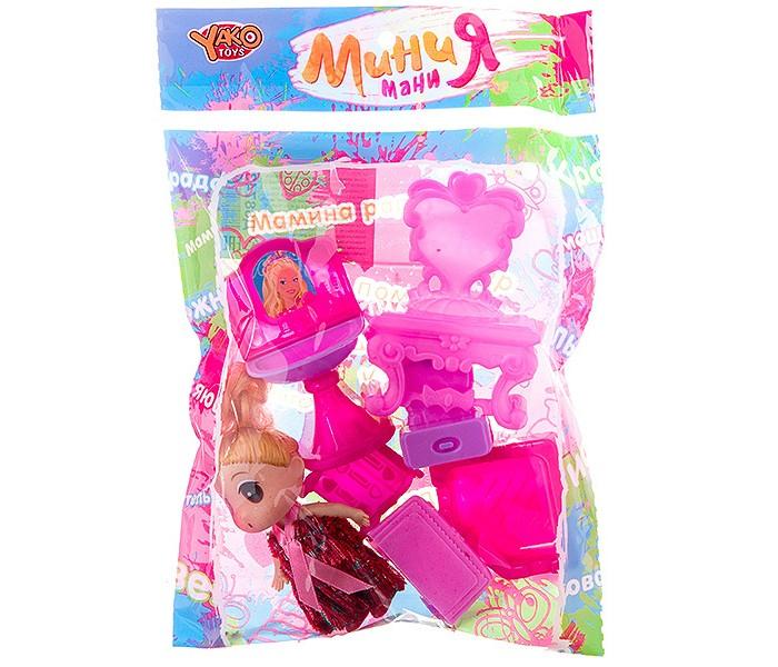 Куклы и одежда для кукол Yako Набор пластмассовой мебели с куклой 8.5 см кукольные домики и мебель yako минимания набор пластмассовой мебели для кукол