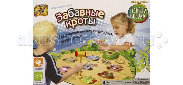 Игровые коврики Знаток Забавные кроты кроты