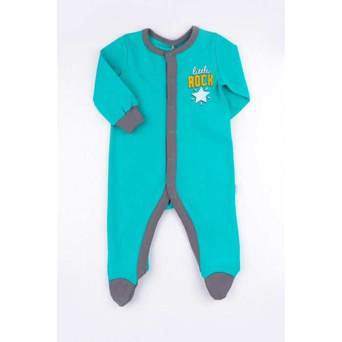Купить Bembi Комбинезон детский КБ130 в интернет магазине. Цены, фото, описания, характеристики, отзывы, обзоры