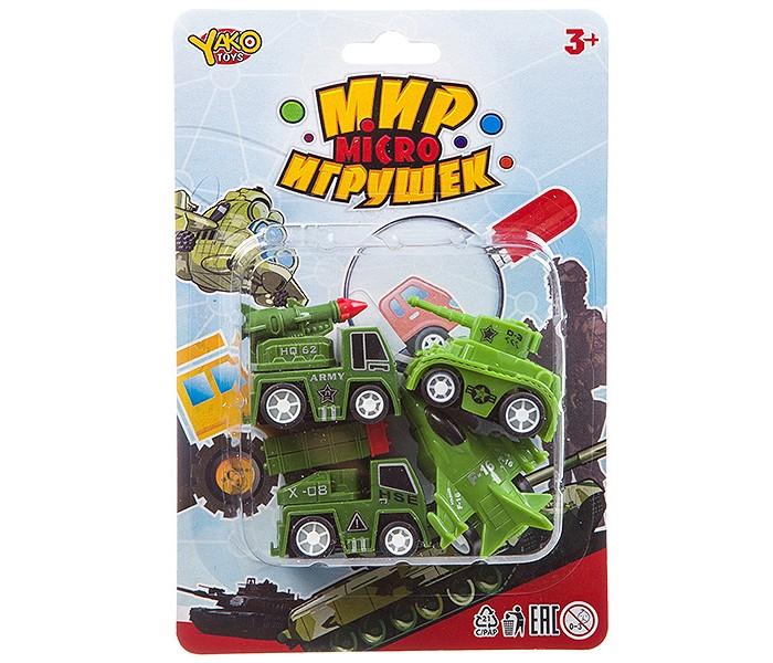Фото - Машины Yako Мир micro игрушек Набор Военная техника 4 шт. полесье набор игрушек для песочницы 468 цвет в ассортименте