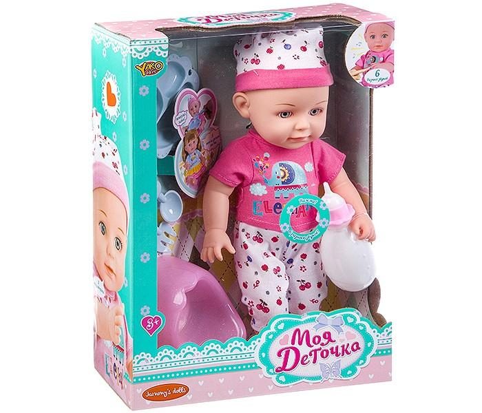 Картинка для Куклы и одежда для кукол Yako Пупс функциональный 36 см Д93321