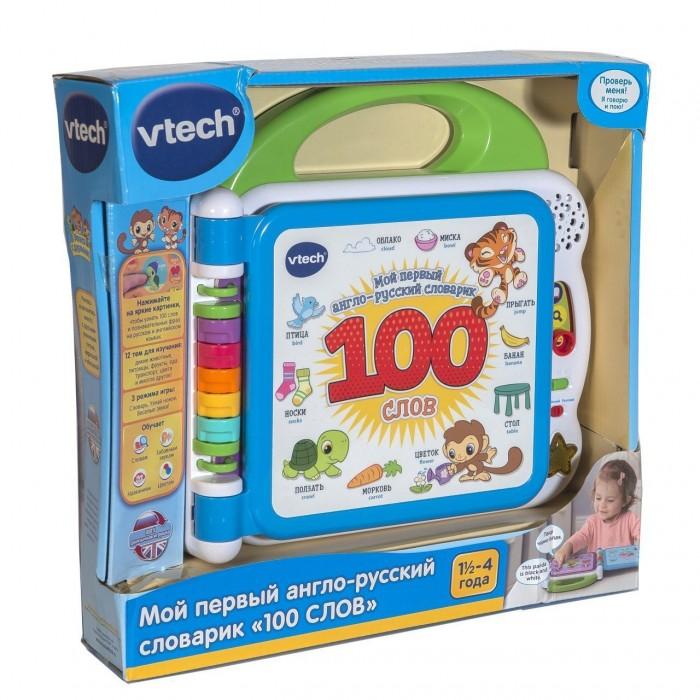 Развивающие игрушки Vtech Мой первый англо-русский словарик 100 слов