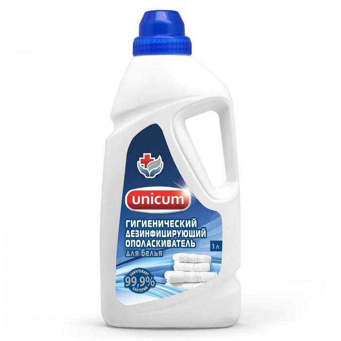 Бытовая химия Unicum Гигиенический дезинфицирующий ополаскиватель для белья 1 л