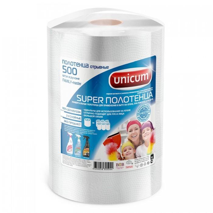 полотенца Хозяйственные товары Unicum Универсальные полотенца Family-master в рулоне 500 шт.