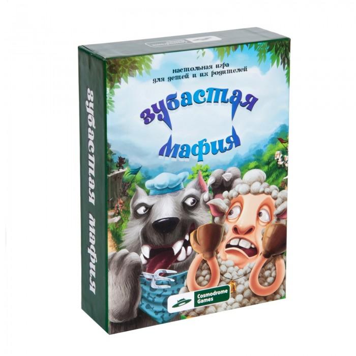 Настольные игры Cosmodrome Games Настольная игра Зубастая мафия настольная игра 500 злобных карт версия 2 0 издательство cosmodrome games