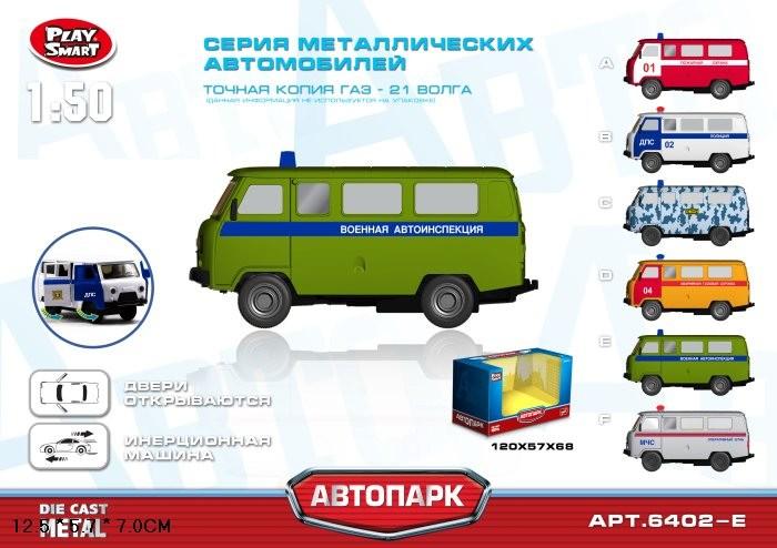 Машины Play Smart Инерционная металлическая машинка Военная автоинспекция play smart машинка инерционная такси