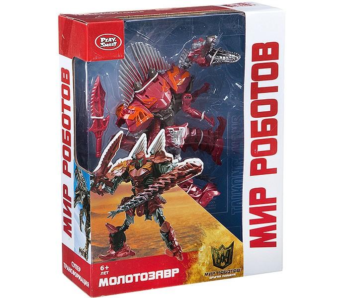 Купить Роботы, Play Smart Робот-трансформер Мир роботов 2 в 1 Молотозавр