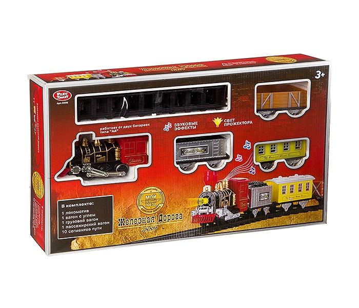 Купить Железные дороги, Play Smart Железная дорога (14 элементов)