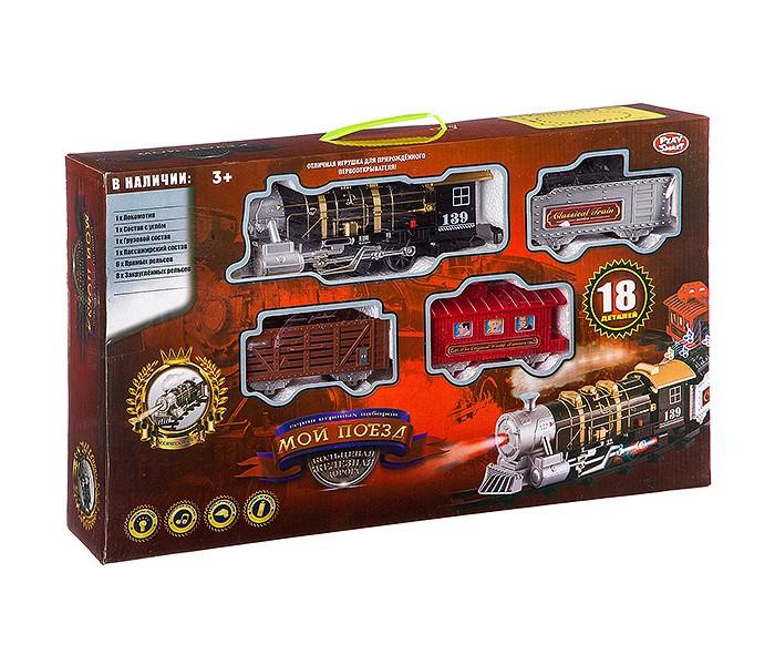 Купить Железные дороги, Play Smart Железная дорога Мой поезд