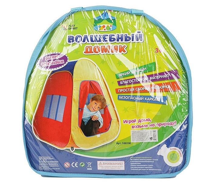 палатка belon радужный домик pink yellow пи 006 тф3 Палатки-домики Play Smart Палатка игровая Волшебный домик