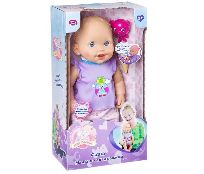 Картинка для Куклы и одежда для кукол Play Smart Пупс Мой малыш Саша сладкоежка