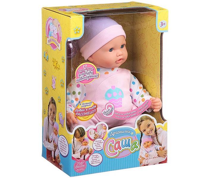 Play Smart Кукла Саша Дразнилки Д49012
