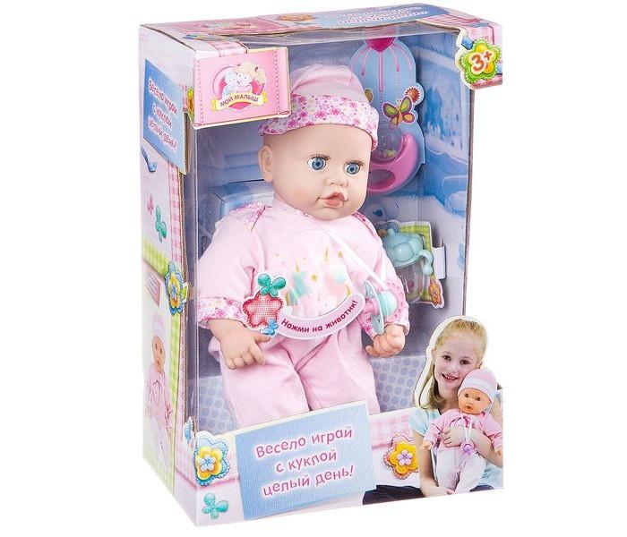 Куклы и одежда для кукол Play Smart Пупс Мой малыш Мила играющая комплекты на выписку мой малыш одеяло мой малыш экрю с накидкой бежевое
