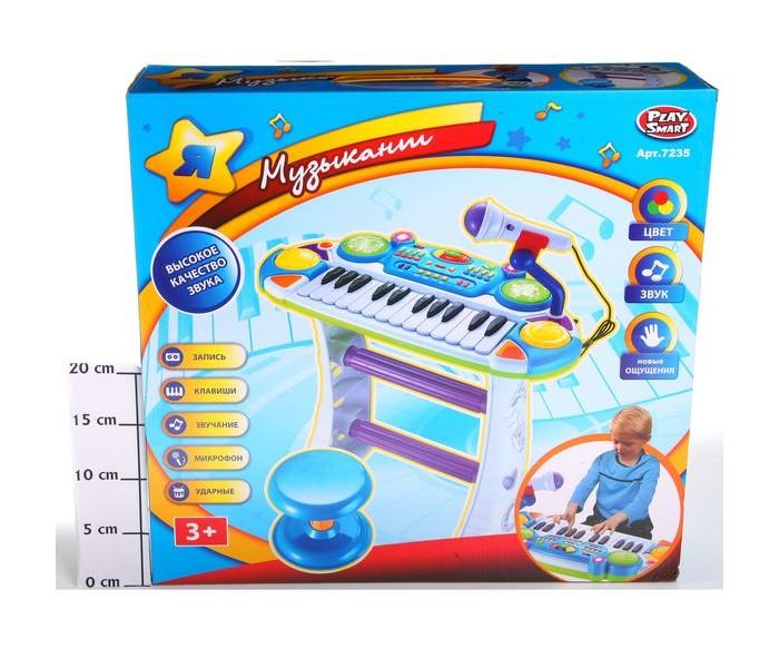 Музыкальный инструмент Play Smart Синтезатор с микрофоном Музыкант