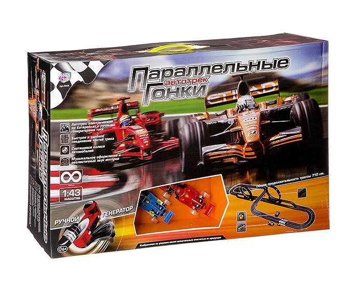 Машины Play Smart Автотрек Параллельные гонки 7.1 м