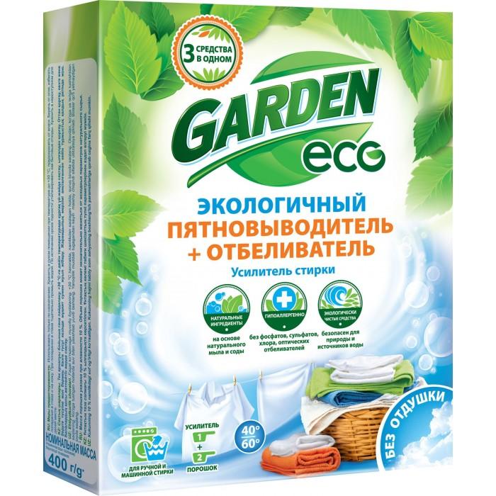 Купить Garden Усилитель стирального порошка 400 г в интернет магазине. Цены, фото, описания, характеристики, отзывы, обзоры