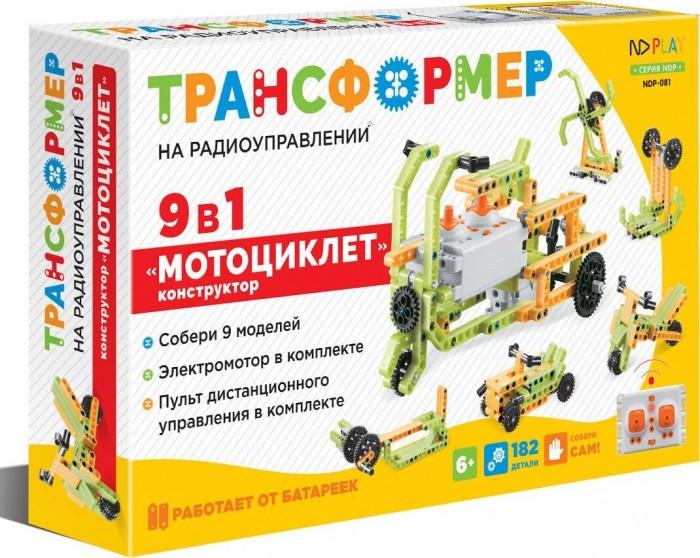 Купить Сборные модели, Nd Play Мотоциклет 9 в 1 на радиоуправлении