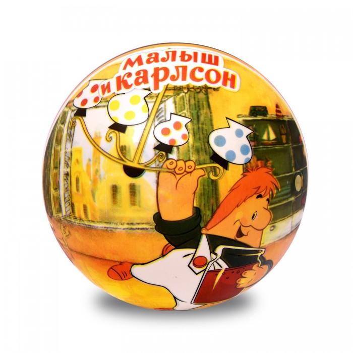 цена на Мячики и прыгуны ЯиГрушка Мяч Малыш и Карлсон 15 см