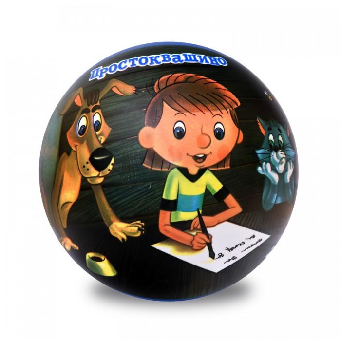 Купить ЯиГрушка Мяч Простоквашино 23 см в интернет магазине. Цены, фото, описания, характеристики, отзывы, обзоры