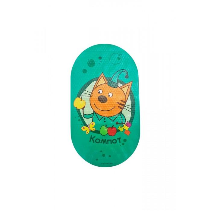 Картинка для Коврики для купания Три кота для ванны Компот