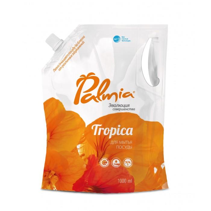 Бытовая химия Palmia Средство для мытья посуды с ароматом тропических фруктов Tropica 1 л palmia средство palmia bambini для мытья детской посуды 5 л