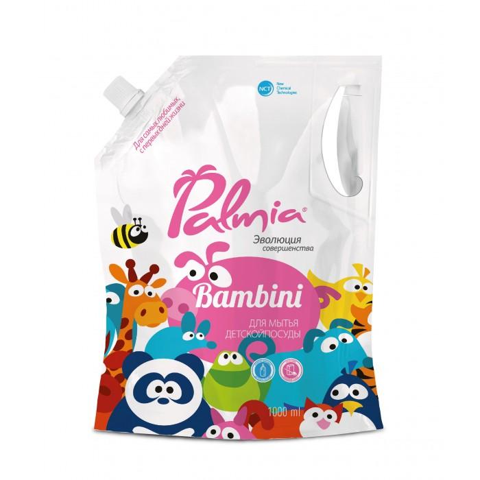 Детские моющие средства Palmia Средство для мытья детской посуды на основе пищевой соды Bambini 1 л palmia средство palmia bambini для мытья детской посуды 5 л