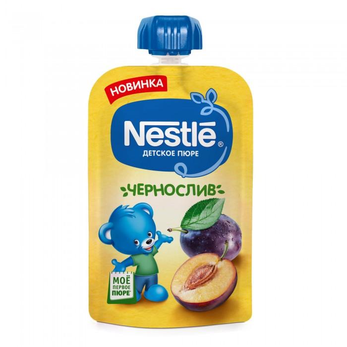 Купить Nestle Пюре Чернослив 90 г (пауч) в интернет магазине. Цены, фото, описания, характеристики, отзывы, обзоры