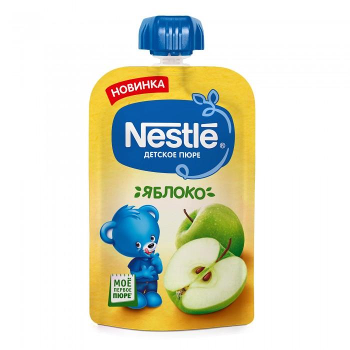 Купить Nestle Пюре яблоко 90 г (пауч) в интернет магазине. Цены, фото, описания, характеристики, отзывы, обзоры