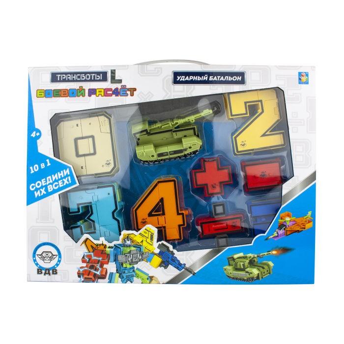 1 Toy Робот Трансботы L ВДВ: Ударный батальон набор 5 цифр и 5 знаков