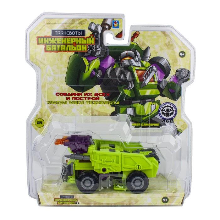 Роботы 1 Toy Робот Трансботы Инженерный батальон XL: Мега Дампербот