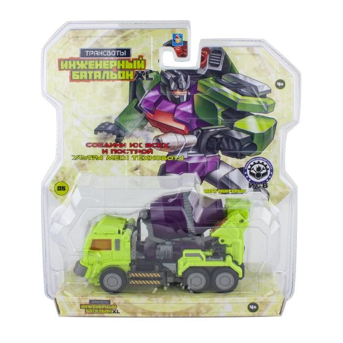 Роботы 1 Toy Робот Трансботы Инженерный батальон XL Мега Миксербот