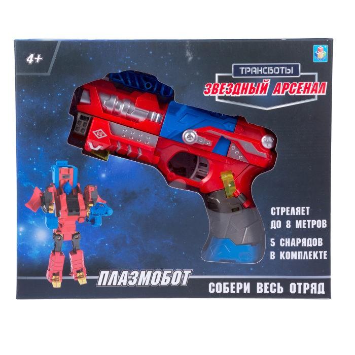 1 Toy Робот Трансботы Звёздный арсенал Плазмобот