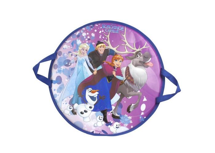 Ледянка Disney круглая Холодное сердце 52 см