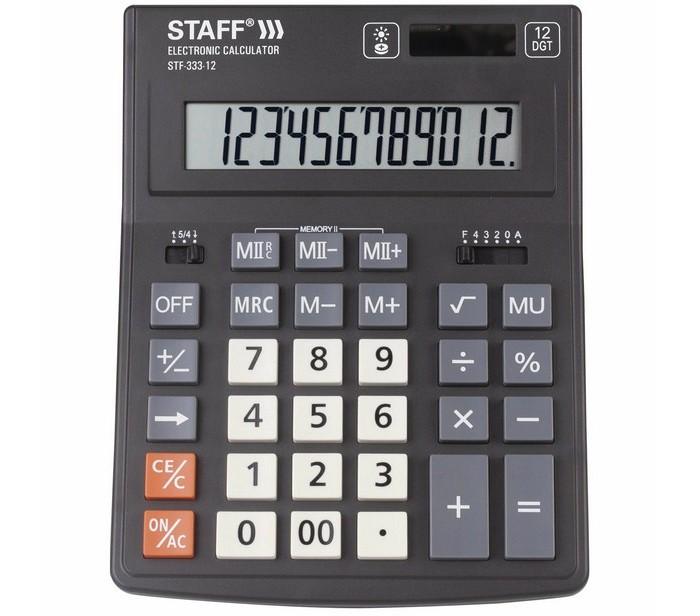 Купить Канцелярия, Staff Plus Калькулятор настольный STF-333