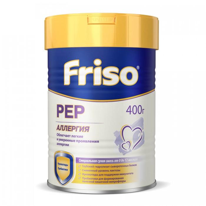 Friso Заменитель Фрисолак ПЕП 400 г с 0-12 мес