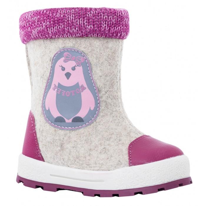 Купить Котофей Валенки для девочки 267055-41 в интернет магазине. Цены, фото, описания, характеристики, отзывы, обзоры