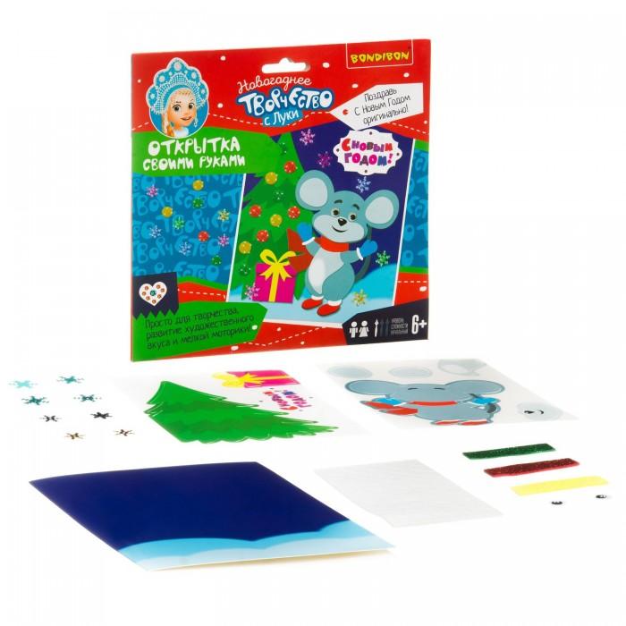 Аппликации для детей Bondibon Открытка своими руками С Новым Годом!