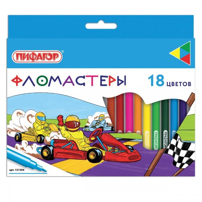 Фломастеры Пифагор Гонщики 18 цветов