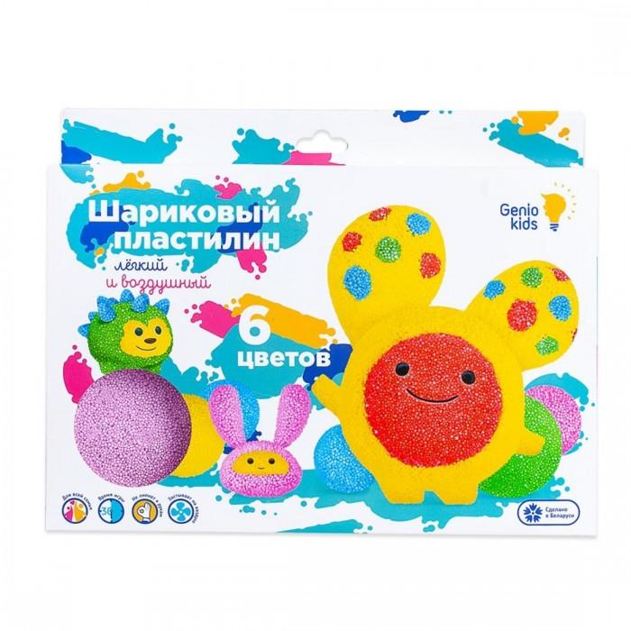 Фото - Пластилин Genio Kids Шариковый пластилин 6 цветов genio kids набор для лепки genio kids лёгкий пластилин 6 цветов 150 г