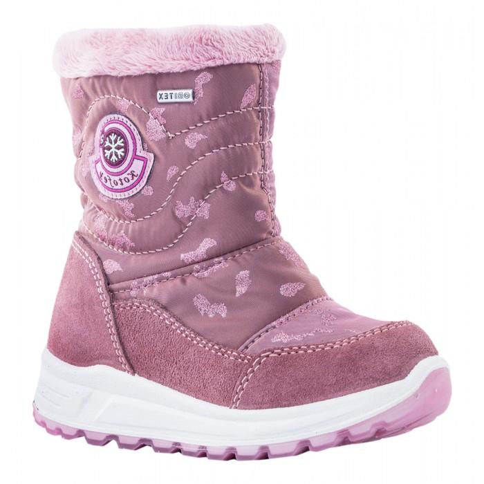Купить Котофей Дутики для девочки 464922-42 в интернет магазине. Цены, фото, описания, характеристики, отзывы, обзоры