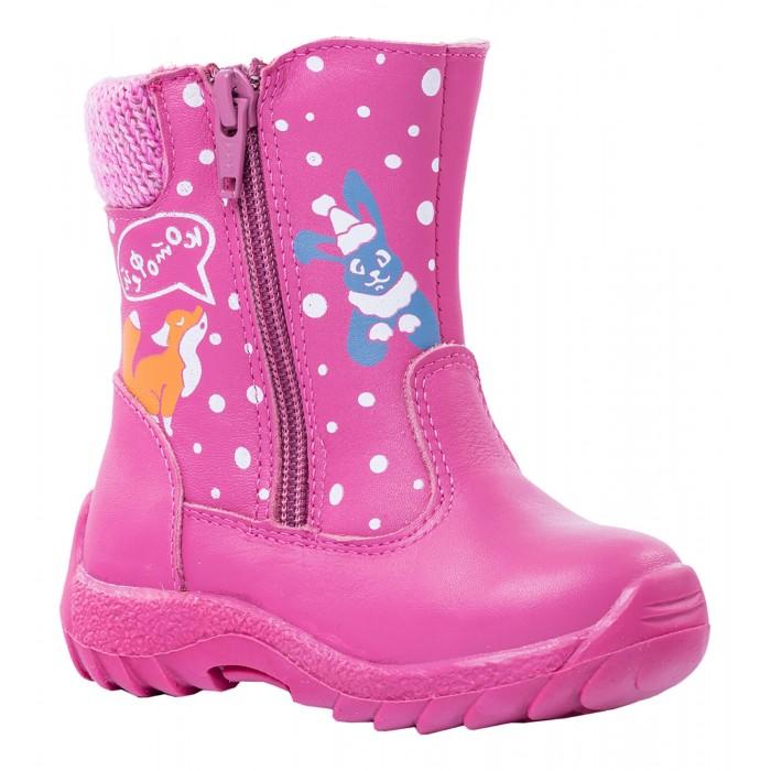 Купить Котофей Сапоги для девочки 162053-42 в интернет магазине. Цены, фото, описания, характеристики, отзывы, обзоры