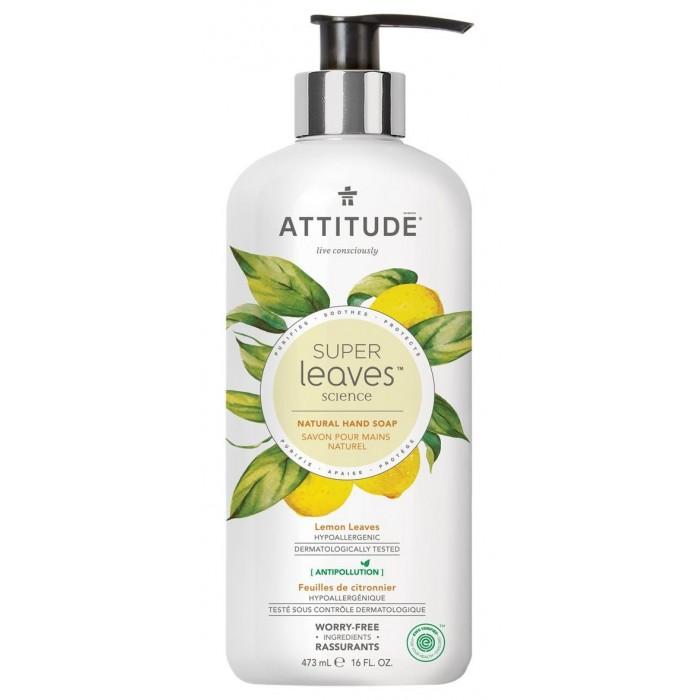 Косметика для мамы Attitude Жидкое мыло Листья лимона 473 мл