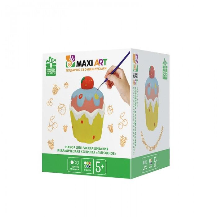 Заготовки под роспись Maxi Art Набор для раскрашивания керамическая копилка Пирожное