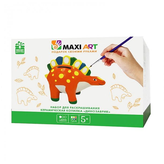 Заготовки под роспись Maxi Art Набор для раскрашивания керамическая копилка Динозаврик